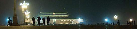 Tianmen Square Beijing