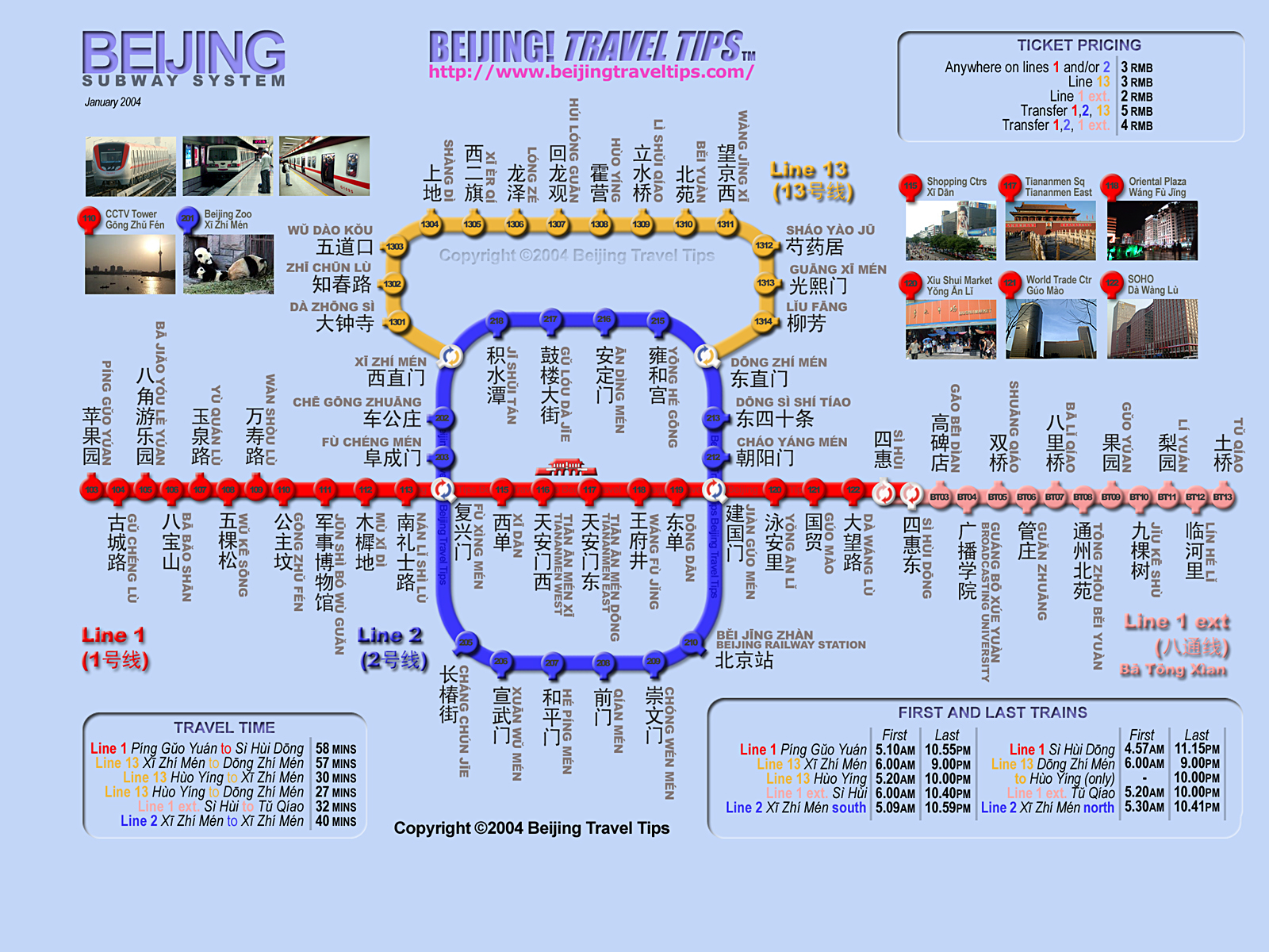 Beijing Subway Maps