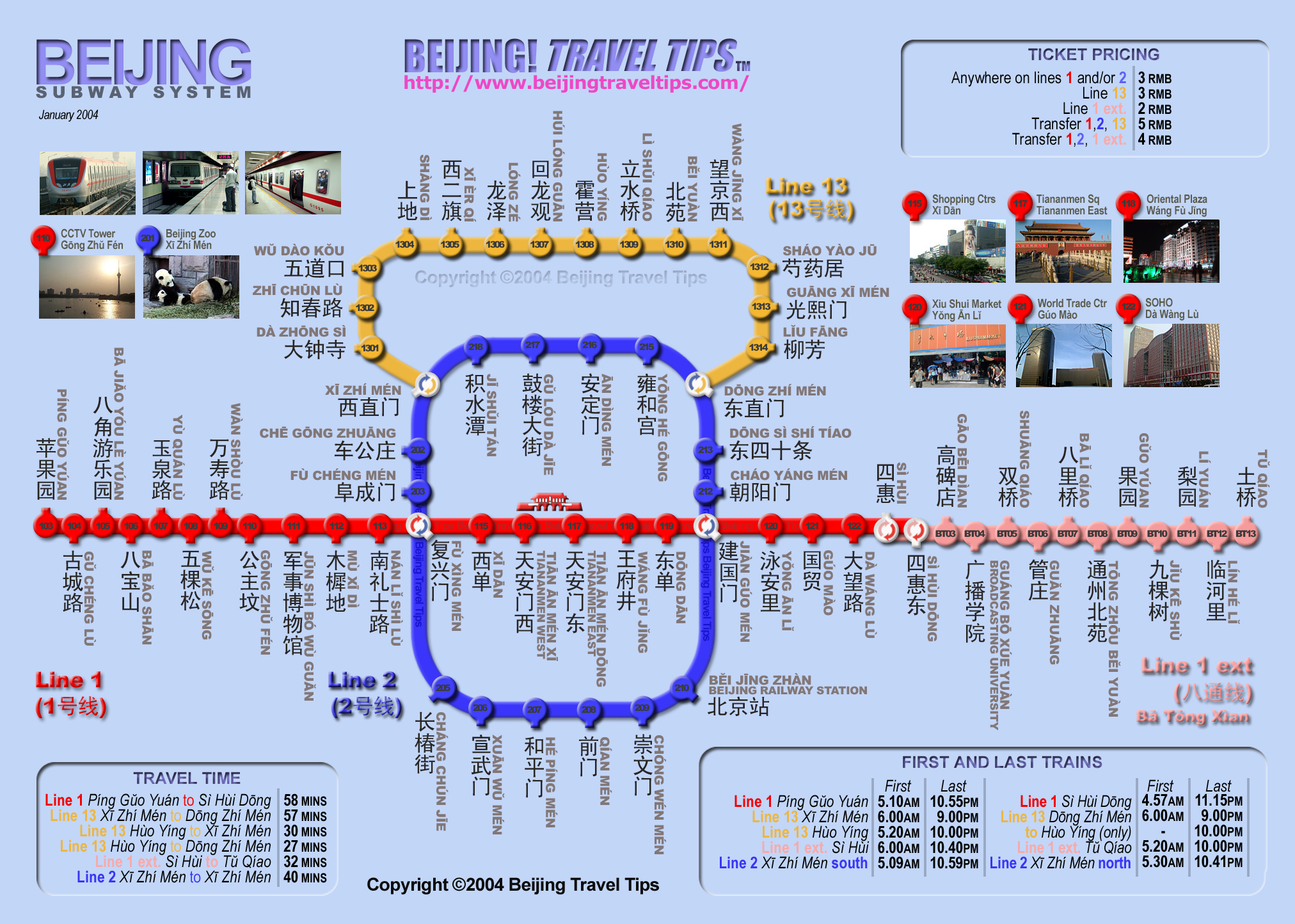Download Color Printable Beijing Subway Map - Paris tourist map english pdf